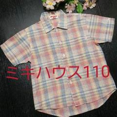 """Thumbnail of """"ミキハウス 110 半袖 シャツ"""""""