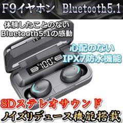 """Thumbnail of """"bluetoothイヤホン F9 黒  ワイヤレス 5.1 Hi-Fi高音質 ジ"""""""