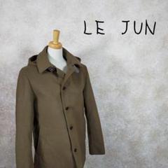 """Thumbnail of """"LE JUN ルジュン ステンカラーコート フード付き ブラウン サイズS"""""""