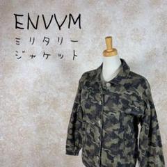 "Thumbnail of ""ENVM アンビー ミリタリージャケット 迷彩柄 フリーサイズ グリーン 緑"""