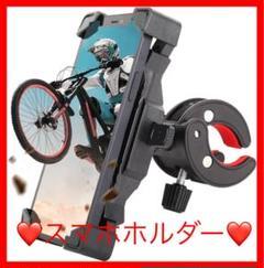 """Thumbnail of """"❤新品❤スマホホルダー 自転車 バイクホルダー 携帯 iPhone ロードバイク"""""""