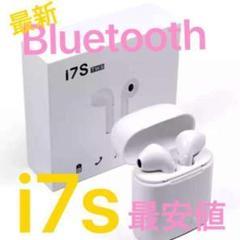 "Thumbnail of ""i7s-TWS Bluetoothワイヤレスイヤフォン 高性能p"""