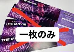 "Thumbnail of ""BLACKPINK 映画 前売り券"""
