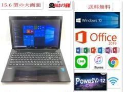 "Thumbnail of ""特価品1万円NEC高性能パソコン 15.6型office2019 カメラ"""