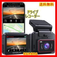 """Thumbnail of """"ドライブレコーダー 4K超高画質 WIFI搭載 GPS内蔵 センサー 2インチ"""""""