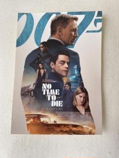 "Thumbnail of ""ノータイムトゥダイ ステッカー 007"""