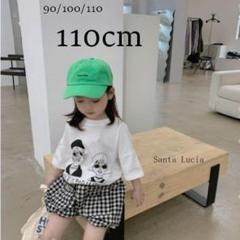 """Thumbnail of """"韓国子供服 Tシャツ 半袖 男の子 女の子 90 100 110"""""""
