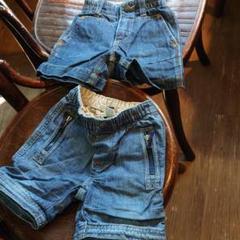 "Thumbnail of ""男の子用の80センチから90センチぐらいの服を詰めたダンボール"""