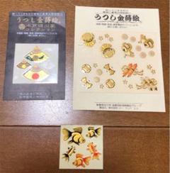"""Thumbnail of """"蒔絵シール セット"""""""