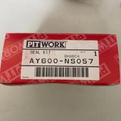 """Thumbnail of """"PITWORK AY600-NS057 ブレンボ F40 F50 シールキット"""""""