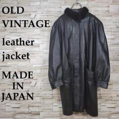 "Thumbnail of ""vintage☆ CECRE M 羊革 レザージャケット コート 希少デザイン"""
