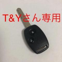 "Thumbnail of ""ホンダ キーレス"""
