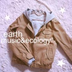 """Thumbnail of """"最終値下げ!earth music&ecology♡ベージュのジャケット"""""""