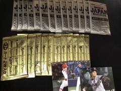 "Thumbnail of ""プロ野球チップス 侍ジャパンチップス パック"""