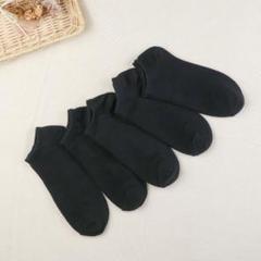 "Thumbnail of ""メンズ サイズ26~28 黒靴下 5足セット スニーカー丈"""