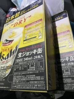 "Thumbnail of ""新品未開封 生ジョッキ缶 2ケース 48本"""