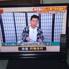 "Thumbnail of ""ー最安値ー  SHARP LED   32型  LC-32J9-B"""