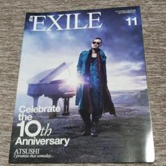 "Thumbnail of ""月間EXILE 2011年11月号 VOL.41"""