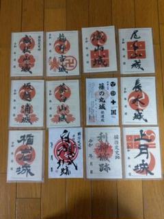 メルカリ - 昔の 京都市電 切符 2枚 【印刷物】 (¥1,400) 中古や未使用 ...