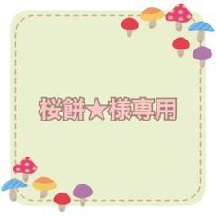 """Thumbnail of """"ぬい服 10㎝マスコット おめかしシャツ"""""""