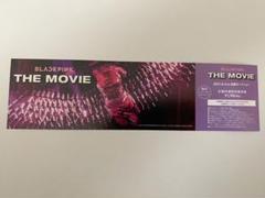 "Thumbnail of ""BLACKPINK THE MOVIE 前売り チケット"""