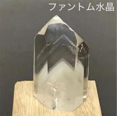 """Thumbnail of """"ファントム 水晶ポイント 3-14ブラジル産 天然石 原石磨き"""""""