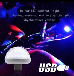 """Thumbnail of """"★LEDミラーボール USB ★ %"""""""