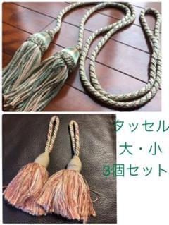 "Thumbnail of ""タッセル 大・小 計3個セット"""