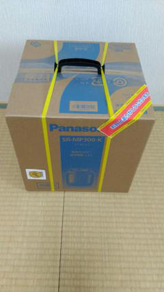 "Thumbnail of ""Panasonic SR-MP300-K"""