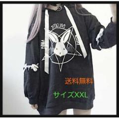 """Thumbnail of """"【新作】韓国ファッション チュニック風 うさぎ柄 パーカーワンピース 黒XXL"""""""