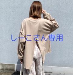 """Thumbnail of """"ダメージ加工バックスリットロンT/ベージュ"""""""