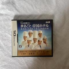 """Thumbnail of """"サカつくDS ワールドチャレンジ2010"""""""