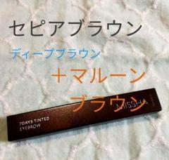 "Thumbnail of ""MISSHA(ミシャ) 7DAYS Tinted Eyebrow"""