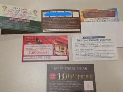 "Thumbnail of ""⭐アンダの森 ペア招待券 引換、1000円割引券、グレードアップクーポン他"""