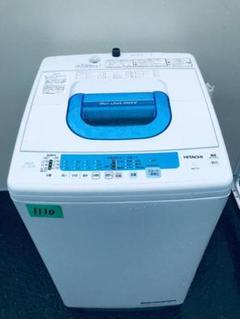 """Thumbnail of """"‼️7.0kg‼️1110番 HITACHI✨日立全自動電気洗濯機✨NW-T71‼️"""""""