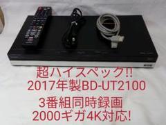 "Thumbnail of ""☆超高級アクオスBD-UT2100 4K Ultra HD3チューナー&2TB!"""