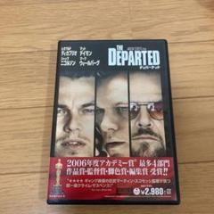 "Thumbnail of ""ディパーテッド('06米)〈2007年8月7日までの期間限定出荷〉"""