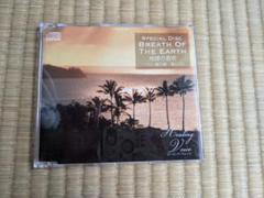 "Thumbnail of ""波の音のCD"""
