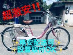 "Thumbnail of ""ET363番 ⭐️電動自転車Panasonic ビビ ENNX635M⭐️"""