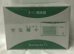 "Thumbnail of ""【未使用・未開封】タムラテコ BactectorO3空気燦々 オゾン除菌"""