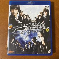 "Thumbnail of ""ミュージカル 『テニスの王子様』 3rd 青学VS氷帝 Blu-Ray"""