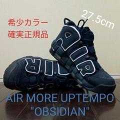 """Thumbnail of """"AIR MORE UPTEMPO """"OBSIDIAN"""""""""""