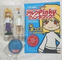 "Thumbnail of ""月姫 アルク ピンキーストリート フィギュア&冊子 pinky:st  Pキャラ"""