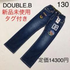 """Thumbnail of """"【新品未使用】ダブルビー ストレッチデニム 130"""""""