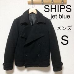 """Thumbnail of """"☆古着☆SHIPS JetBlue メンズ ウールPコート ショート丈 黒 S"""""""