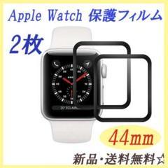 """Thumbnail of """"◇ アップルウォッチ AppleWatch 保護フィルム 44mm 二枚"""""""