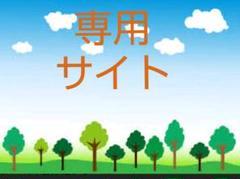 "Thumbnail of ""ソフィ コンパクト タンポン 9箱"""