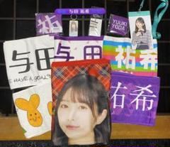 "Thumbnail of ""オタ卒記念! 乃木坂46 与田祐希 グッズセット"""