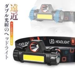 "Thumbnail of ""LED ヘッドライト USB 回転式 防水 アウトドア レジャー キャンプ"""