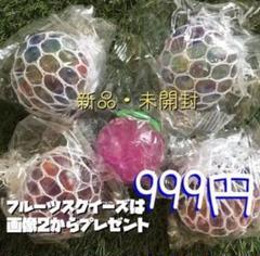 "Thumbnail of ""スクイーズボールレインボーセット"""